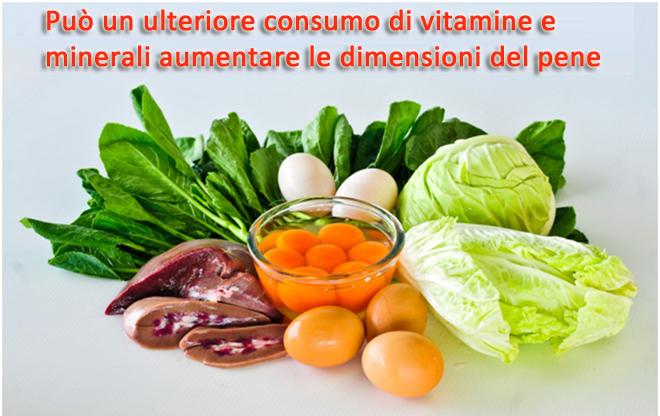 Può un ulteriore consumo di vitamine e minerali aumentare le dimensioni del pene