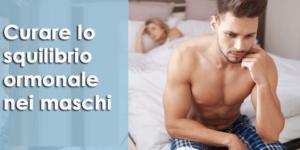 Modi efficaci per curare lo squilibrio ormonale nei maschi naturalmente